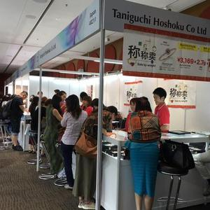 June Hong Kong Jewellery & Gem Fair image 2