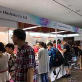 June Hong Kong Jewellery & Gem Fair 画像1